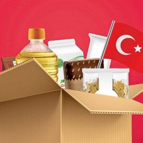 Milliyetçi Tüketicilerin Tüketim Alışkanlıkları